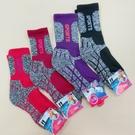 女用 登山襪 運動襪 韓國襪子 厚底襪 毛巾襪