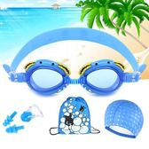 兒童泳鏡 女童男童防水防泳帽 霧游泳眼鏡 卡通游泳鏡潛水鏡套裝