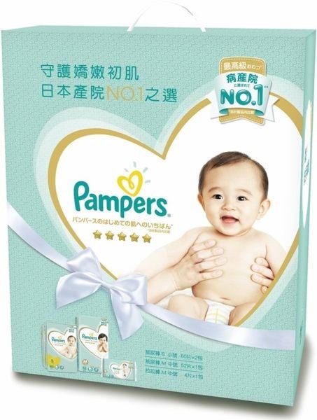 幫寶適一級幫玩具盒裝/尿布紙尿褲(S60片x2+M52片x1+一級幫拉拉褲M4片)