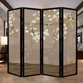 屏風現代中式簡約實木屏風隔斷客廳臥室玄關酒店移動折疊屏風半透折屏風 限時85折
