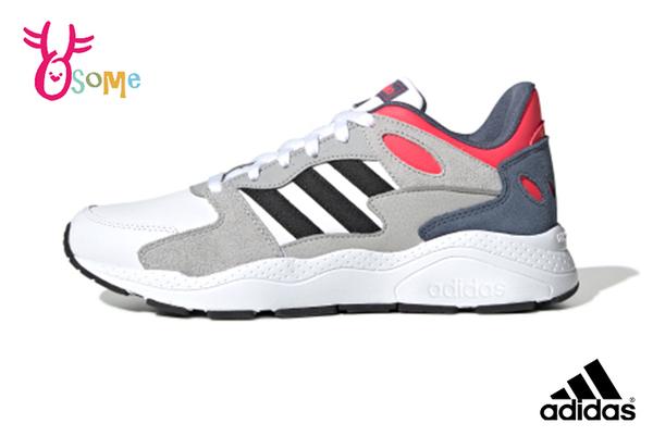 adidas neo CHAOS 成人男款 強勢撞色 復古跑鞋 老爹鞋 休閒運動鞋 Q9373#灰色◆OSOME奧森鞋業