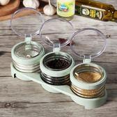 燒烤用品玻璃調味罐燒烤調料創意家用油壺鹽罐收納佐料盒組合套裝·樂享生活館