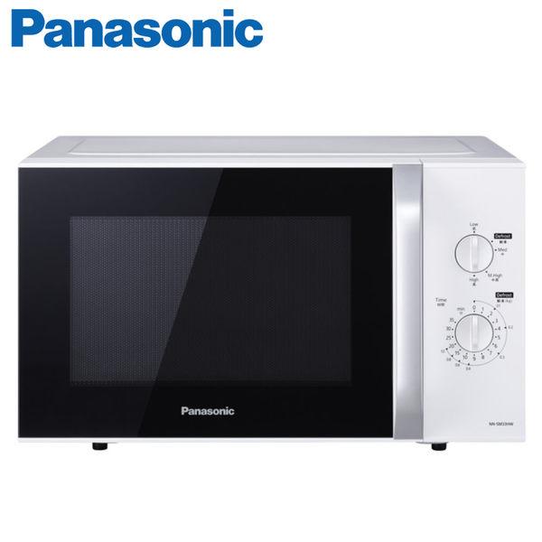 Panasonic 國際牌 25L 800W微波出力微波爐 NN-SM33H *免運費*