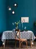 茶幾桌布棉麻北歐餐桌布藝日式桌布桌墊餐布餐桌布餐桌高檔茶幾墊