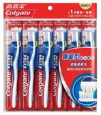 高露潔專業型牙刷6入