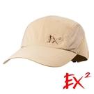 『VENUM旗艦店』【EX2德國】中性 快乾長帽簷棒球帽『卡其』(57-59cm) 365113