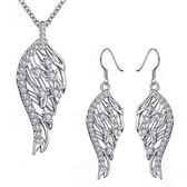 玫瑰金銀飾套裝含項鍊+耳環-鑲鑽羽翼生日情人節禮物女飾品3色73bv17[時尚巴黎]