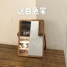 鏡子韓國ins同款原木化妝鏡擺拍道具宿舍便攜高清不放大桌面鏡子送筆 小山好物