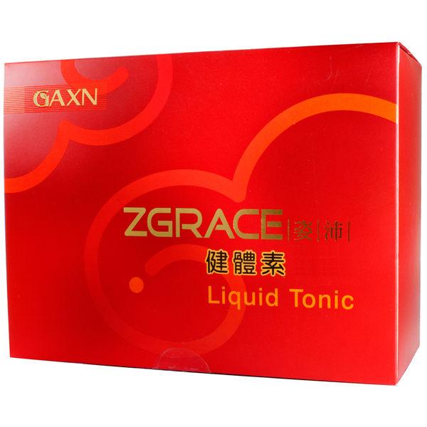 姿沛-健體素 20 mlx12瓶/盒