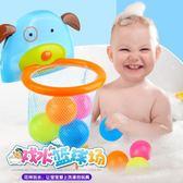 嬰兒玩具籃球架洗澡寶寶男女孩投籃淋浴室內噴射兒童戲水沐浴玩具