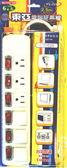 東亞延長線插座3P 6插 6切8.25呎