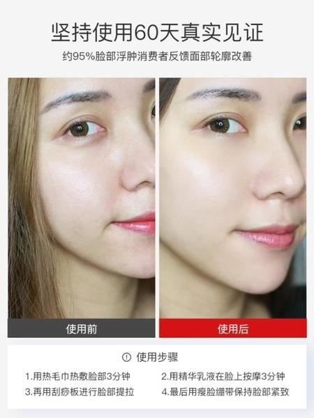 刮痧板 撥筋棒女臉部美容棒面部板刮痧全身通用穴位按摩器眼部專用拔筋棒 亞斯藍