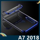 三星 Galaxy A7 2018版 電鍍隱形保護套 軟殼 透明背殼 高透輕薄 防刮防水 全包款 手機套 手機殼