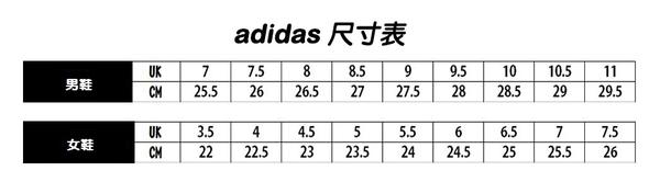 Adidas COURTPOINT 女款白粉色運動休閒鞋 FY6950