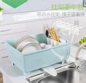 廚房放碗櫃塑料帶蓋瀝水架家用碗架裝碗筷收納箱收納盒碗碟置物架   汪喵百貨