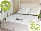 獨立筒床墊~YUDA ~法式柔情超柔軟5 尺雙人高碳鋼二線獨立筒床墊彈簧床墊