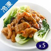 捷康大廚在家醬爆黑胡椒雞柳300G/盒x5【愛買冷凍】