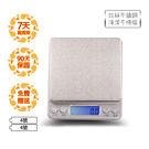 0.1g-3kg 小型不銹鋼廚房電子秤 ...