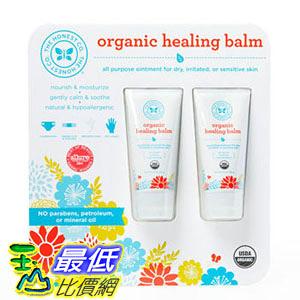 [105美國直購] 身體乳液 The Honest Company Organic Hand and Body Healing Balm 2-pack A977787