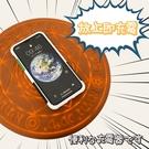元兔 無線充電盤 魔法陣 Qi無線充電 5W 充電 手機 充電板 充電器 魔法少女