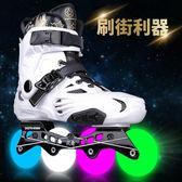 旋舞溜冰鞋成人輪滑鞋直排輪男女平花鞋滑冰鞋閃光旱冰鞋初學成年