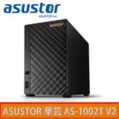 ASUSTOR華芸 AS-1002T V2 2Bay 網路儲存伺服器--數位家庭入門級 NAS 首選