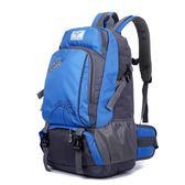 登山包戶外運動旅游背包女雙肩書包男旅行雙肩包中學生潮 愛麗絲精品