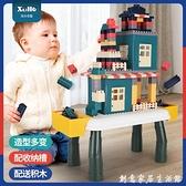 多功能積木桌2男女孩3歲兒童益智積木拼裝玩具迷你4寶寶智力6周歲 創意家居