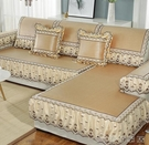沙發保護套 沙發墊巾罩套夏天款涼席全包藤席坐墊皮防滑蕾絲花邊 俏俏家居
