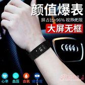 藍芽智慧運動手環計步器防水手錶心率血壓監測健康蘋果男女xw【優兒寶貝】