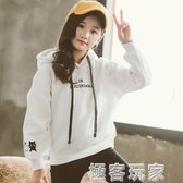 秋裝韓版男女童衛衣套頭加厚加絨洋氣兒童絨衫秋冬中大童帽衫 極客玩家