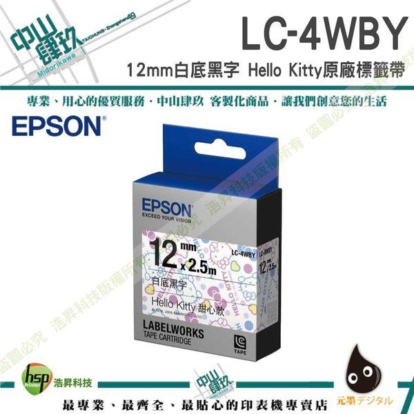 EPSON LC-4WBY Kitty系列-甜心款 標籤帶 白底黑字 12mm