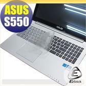 【EZstick】ASUS S550 S550CM 系列 專用奈米銀抗菌TPU鍵盤保護膜