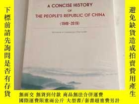 二手書博民逛書店A罕見CONCISE HISTORY OF THE PEOPLE,S REPUBLIC OF CHINA)1949