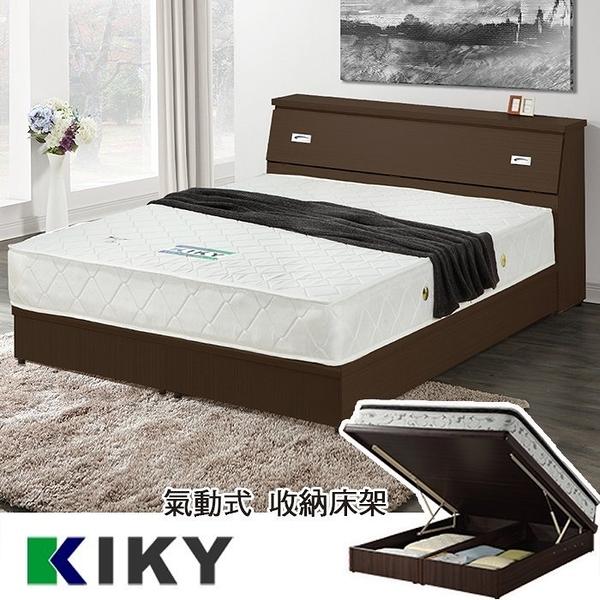 【床組】收納型掀床組│單人加大3.5尺-【麗莎】超值房間2件組(床頭箱+掀床底)~台灣品牌-KIKY
