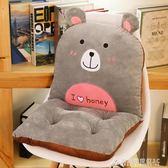 坐墊 小熊連體坐墊靠墊一體辦公室椅墊可愛學生椅子防滑加厚電腦椅墊子   酷斯特數位3C
