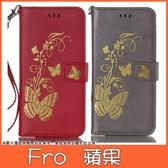 蘋果 iPhone XS MAX XR iPhoneX i8 Plus i7 Plus 燙金蝴蝶皮套 手機皮套 插卡 支架 掛繩 保護套