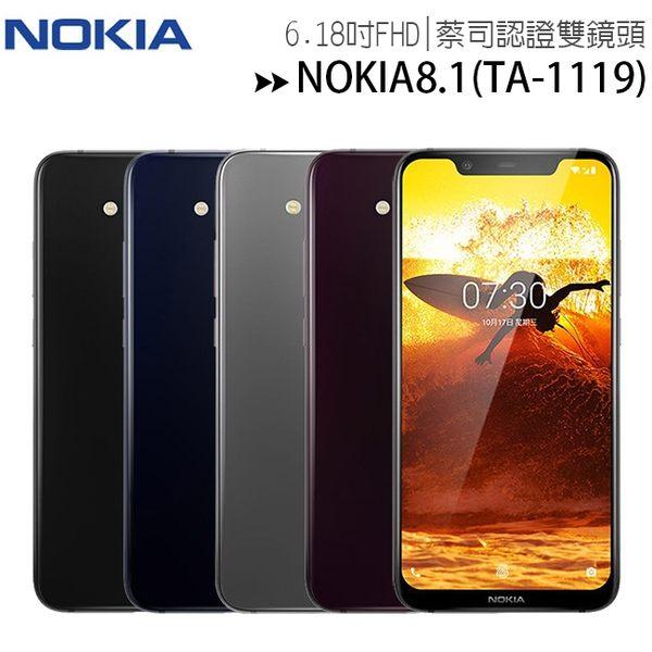 NOKIA 8.1 暗黑攝手自拍美顏2000萬雙鏡頭手機◆送原廠透明殼+側掀式皮套+保貼+ E-books N35 藍牙腳架組