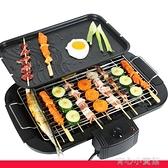 燒烤爐家用電烤爐無煙烤肉爐韓式燒烤架烤肉爐烤盤戶外碳烤肉機器YYJ 育心館
