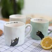 zakka北歐復古卡通咖啡杯子 日式貓咪馬克杯陶瓷杯早餐牛奶水杯女