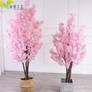 浪漫粉色櫻花大型多花仿真花樹盆景落地盆栽人造植物景觀造型園林好樂匯