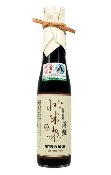 桃米泉有機白蔭油410ml