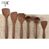 雞翅木鍋鏟 木鏟子 不粘鍋專用炒菜鏟子 家用廚房湯勺 飯勺煎鏟全套裝