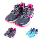 MIZUNO WAVE INSPIRE 14 女慢跑鞋 (免運 訓練 路跑 美津濃≡體院≡