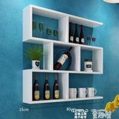 酒架 酒櫃壁掛現代簡約餐廳置物架裝飾壁掛式紅酒架擺件架墻上創意格子 童趣屋