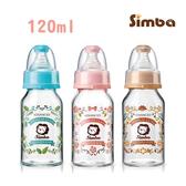 小獅王蘿蔓晶鑽標準玻璃小奶瓶 120ml 嬰兒奶瓶