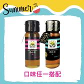 【養蜂人家】優選Taiwan特產蜂蜜425g_任選2瓶(蜂蜜/花粉/蜂王乳/蜂膠/蜂產品專賣)