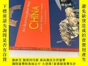 二手書博民逛書店An罕見lllustrated Brief History CHINA 簡要介紹了中國的歷史Y20113 請見