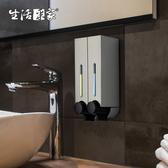 SHCJ生活采家 高端飯店浴室壁掛式給皂機 典藏霧銀250ml2孔 給皂液器 洗手液器#47059