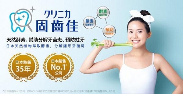日本獅王珍珠亮白牙膏130g百花薄荷(2入裝)